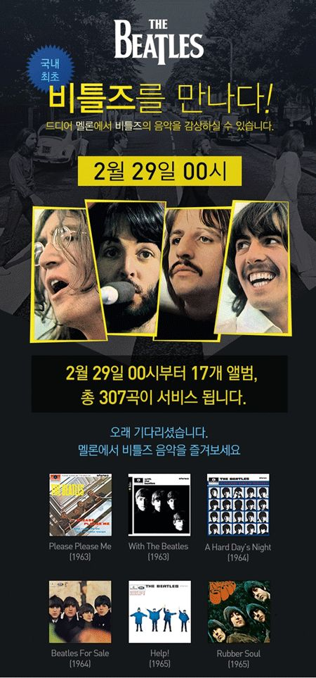 PAUL ON THE RUN: The Beatles dominate South Korean music charts