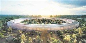 Die kreisrunde, von Sir Norman Foster geplante Unternehmenszentrale in Cupertino ist ...