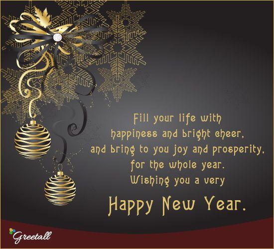 Happy New Year 2019 Free Happy New Year Ecards Greeting Cards 123 Greetings Happy New Year Wishes New Year Wishes Messages New Year Wishes