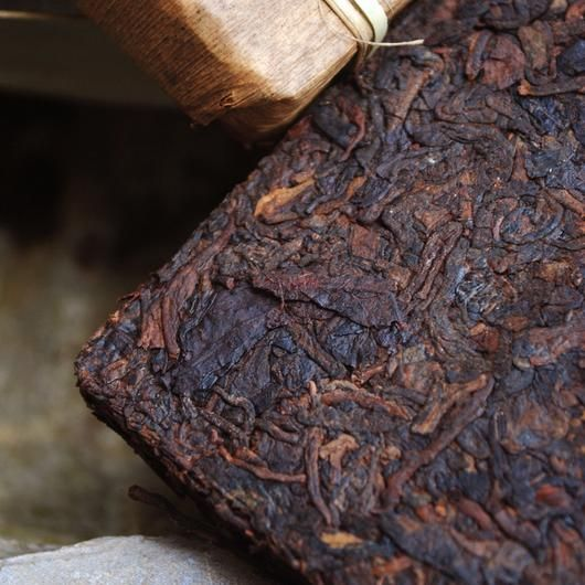 Grand Pu'erh tea Brick 250g Ripe Shu Menghai tea