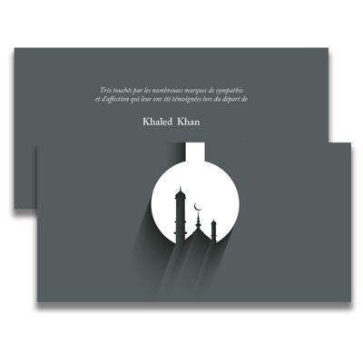 Carte de deuil musulman pour remercier après un décès. Ce remerciement de deuil classique et élégant sur fond gris avec mosquée blanche stylisée vous permettra de remercier votre famille et amis suite au départ d'un être cher. Tous nos remerciements de deuil sont livrés avec des enveloppes assorties.