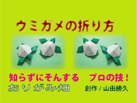 折り紙の:世界一難しい折り紙の折り方-jp.pinterest.com