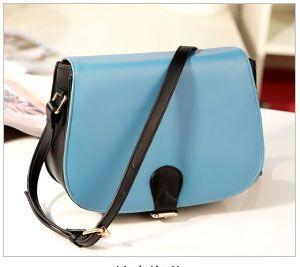 New Arrival Retro Trend The Sleek Case Lady's Crossbody Bag: BagsQ.com