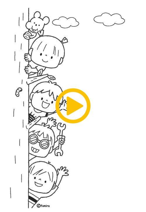 Pin By Cartoons On Cartoons Doodle Art Drawing Easy Drawings Doodle Art