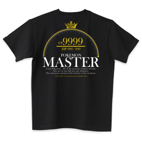 CP9999 P-MASTER 黄色 | デザインTシャツ通販 T-SHIRTS TRINITY(Tシャツトリニティ)