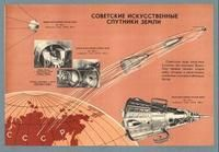 Space travel Russia 1954 (International Institute of social History and Hope - Heritage of the People Europe)