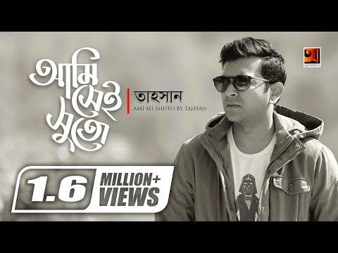Pin By Mp3kite On Mp3kite Mp3 Song Songs Mp3 Song Download