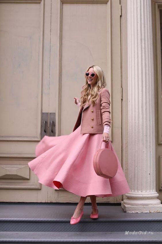 Мода и стиль: Розовый цвет в одежде: как носить, с чем сочетать розовый цвет