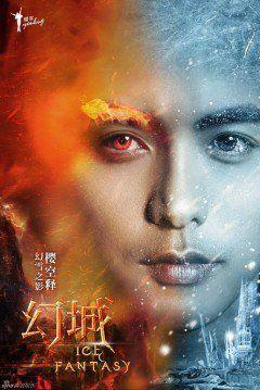 Phim Huyễn Thành Vương Quốc Ảo-Ice Fantasy