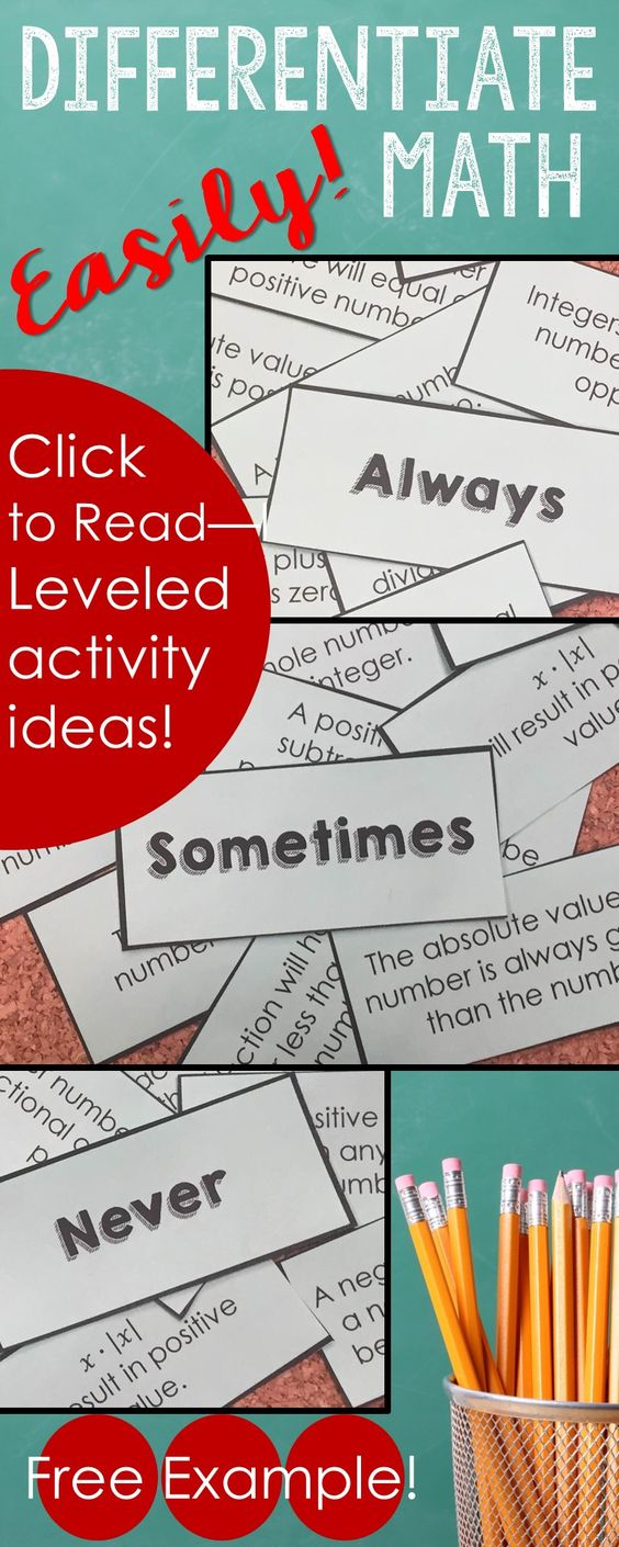 Read about an activity that you can create to quickly differentiate any math topic for multiple levels in any math classroom!  Plus grab a FREE example!