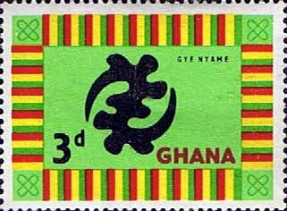 Ghana 1959 SG 218a Gye Nyame Fine Mint SG 218a Scott 96 Condition Fine MNH Only one post charge applied on multipul purchases Details Postage Stamps