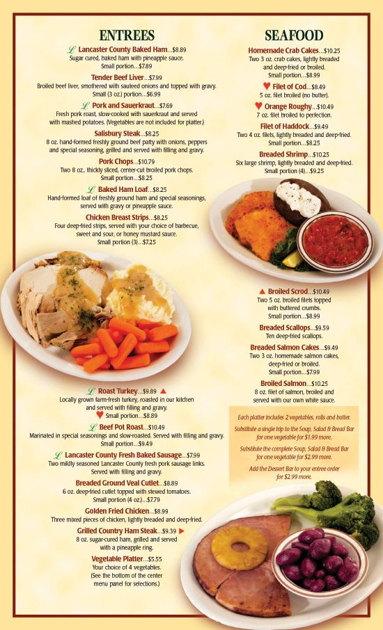Restaurant Menu Samples : Check this out and other cool websites ...