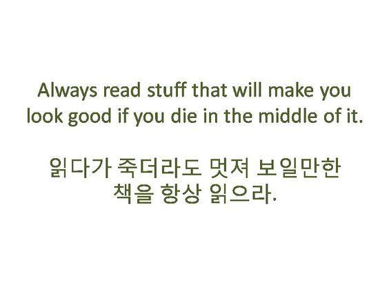 übersetzung quote