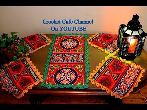 كروشيه إطار لمفارش زينة رمضان قناة كروشيه كافيه Crochet Cafe Channel Ramadan Crafts Ramadan Decorations Ramadan Activities