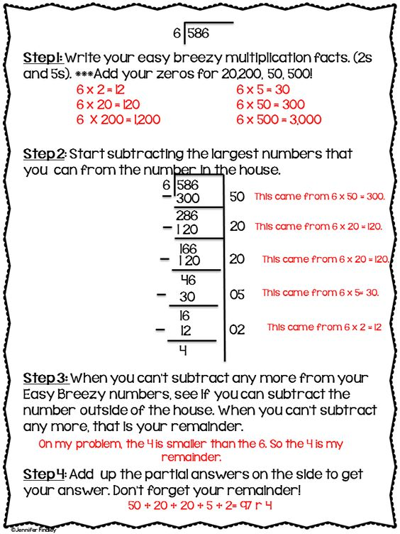 Partial Quotients Easy Breezy Division Lots of Freebies – Partial Quotient Division Worksheets