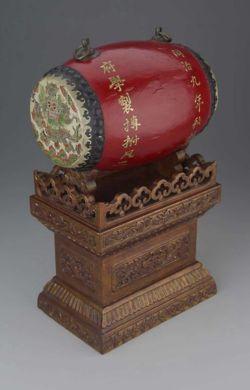 Drum    China, 1870    The Museum of Fine Arts, Boston