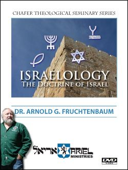 Israelology Overview: What is Israelology? It is the doctrine of Israel and this topic covers 5/6th's of the bible. Session Indexed below with audio links and helps. One's view of Israel is key in determining one's theology. This groundbreaking study investigates four approaches to the theology of Israel past, present and future; and scrutinizes beliefs that tend to confuse the identities of both Israel and the Church.