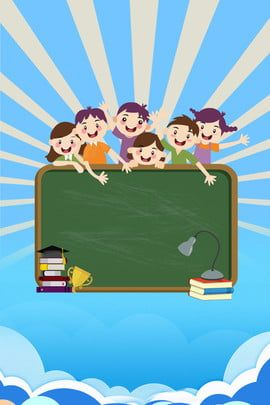 English Training Class Admission Poster In 2020 Education And Training Powerpoint Background Design Education