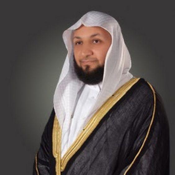 تحميل القران الكريم كاملا للشيخ سعود الشريم mp3 بجودة عالية