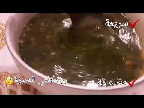 طريقة طبخ الملوخية المجمدة ملوخية أحلى من الطازة Egyptian Molokhai Youtube Cooking Middle Eastern