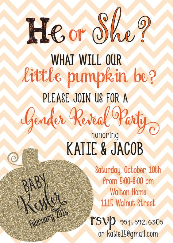 Gender Reveal/Baby Shower Invitation...Little by GenerationsInk