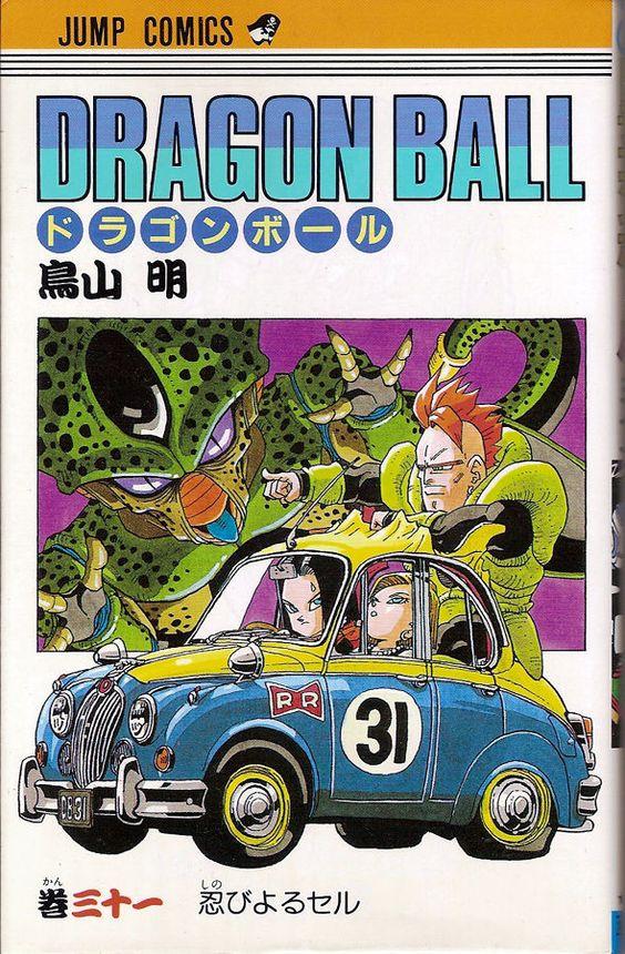 from $6.99 - Dragonball Dbz #Manga #Comics Akira Toriyama Shonen Jump #Comics Japan