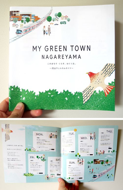 I have accumulated published works since December, so I will try to catch up as far as I remember! This is a pamphlet I illustrated for all through the pages. Produced by Nagareyama City in Japan for prospective new citizens.流山市の魅力がたくさん詰まったパンフレット。