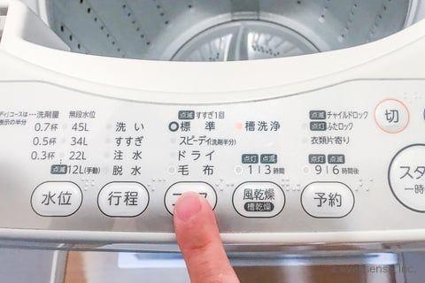洗濯槽クリーナーの正しい使い方 どのくらいの頻度で使うといい 洗濯槽 掃除 クリーナー 洗濯