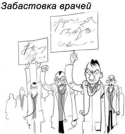 Arstide streik