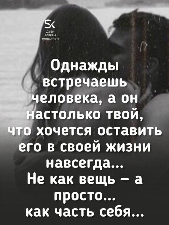 З главных способа как влюбиться в своего мужа заново и увидеть в нем мужчину. Как разбудить угасшие чувства к мужу.. #цитаты #цитатыпролюбовь #цитатыолюбви #психология #психологияотношений #семья #влюбленные #пара #фотосессия #фотографии #картинки #статусы #любовь