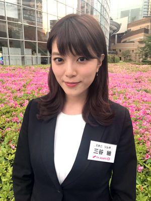 制服姿の三谷紬さん!