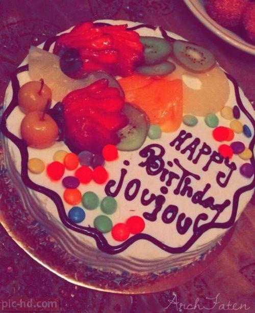 صور مكتوب عليها عيد ميلاد سعيد Desserts Cake Food