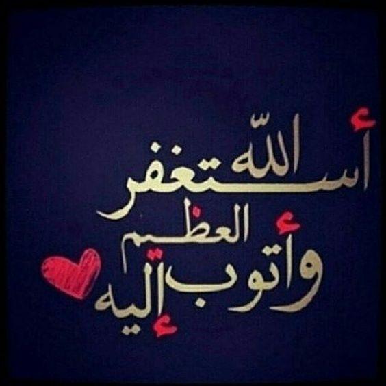 Pin By Rasha Soliman On Islam Islamic Calligraphy Happy Eid Arabic Calligraphy