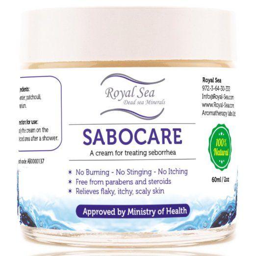 Royal Dead Sea Seborrhea Cream Seborrheic Dermatitis Treatment Face Facial, Ears Natural Ointment Lotion Also for Baby Scalp 2oz / 60ml
