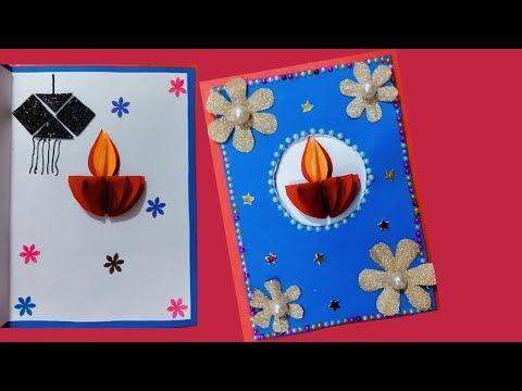 Diy Beautiful Diwali Greeting Card Youtube Diwali Card Making Diwali Greeting Cards Greeting Cards Handmade