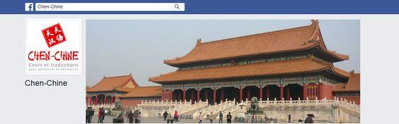 Création de la page Facebook professionnelle de Chen-Chine à #Chartres proposant des cours de chinois et des traductions et supports en chinois par evolutiveWeb.com : http://www.evolutiveweb.com/actualites/articles/creation-du-site-internet-de-chen-chine-100.html