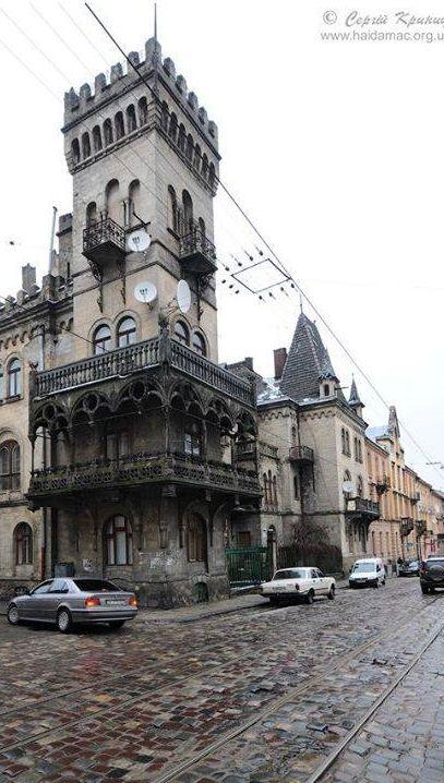 Learn ukrainian in lviv
