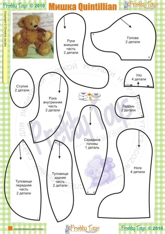 Lively image within memory bear sewing pattern free printable