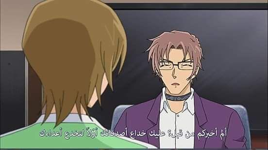 المحقق كونان اكاي شويتشي Detective Conan Zelda Characters Anime