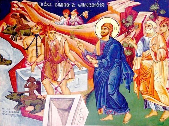 Κυριακή Στ' Λουκά, Λουκ. η΄ 26-39 / Β΄Τιμ. β΄1-10 | Θρησκεία, Χριστιανός,  Βασιλεία