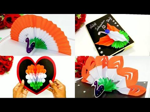 Different Types Of Independence Day Special Greeting Card Independence Day Card Making Queen S Home Independence Day Card Independence Day Special Card Making