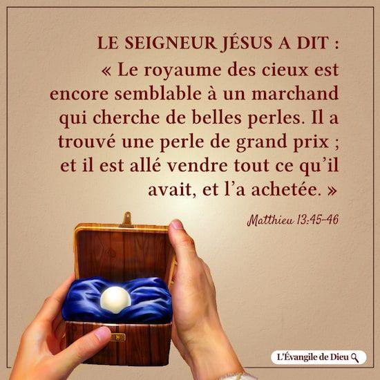 Evangile Du Jour La Parabole De La Perle Citations De Prieres Evangile Parabole
