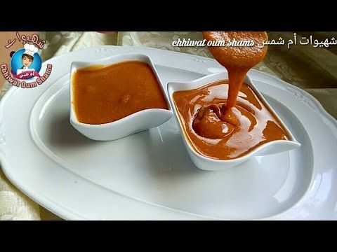 ستعشقون الفول السوداني او كاوكاو بعد معرفتكم لهذه الطريقة لتحضيره Youtube Cooking Desserts Toffee