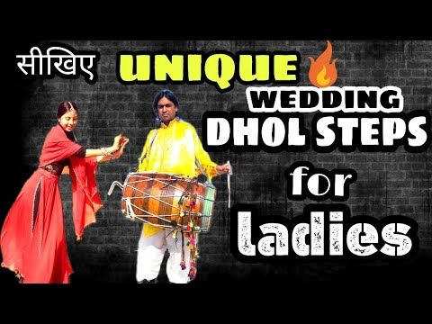 Easy Wedding Dhol Dance Steps For Ladies By Parveen Sharma