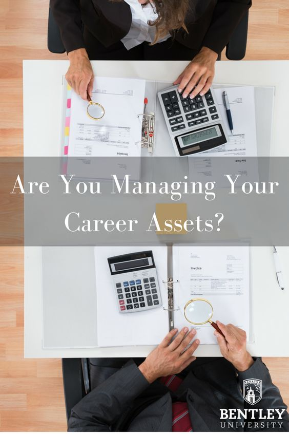 Are You Managing Your Career Assets?