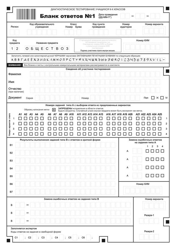 Гдз 6 класс математика галина янченко василь кравчук онлайн бизплатно