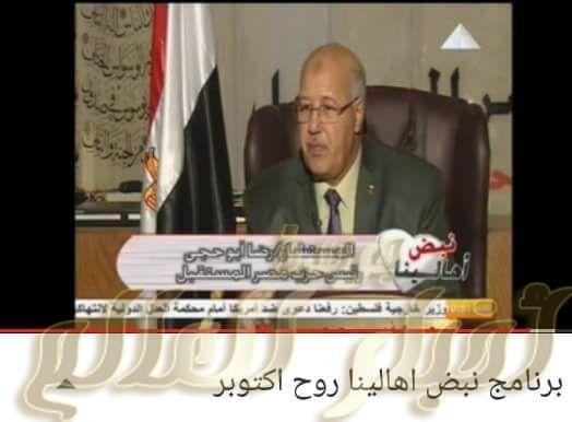 Pin On جريدة أخبار العالم مصر بين يديك
