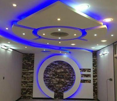 Latest Modern Pop False Ceiling Design For Living Room Hall Bedroom Hallway 2019 Pop False Ceiling Design False Ceiling Design Pop Ceiling Design
