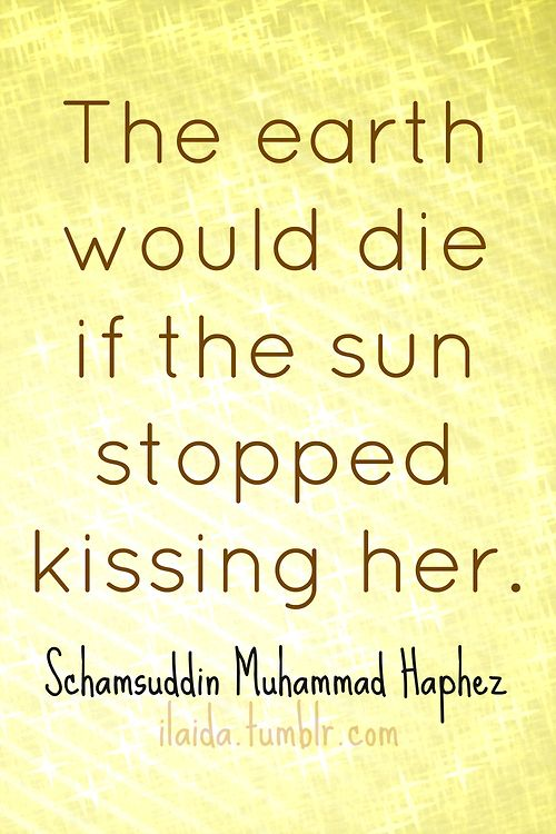 hafiz quotes sun - photo #33