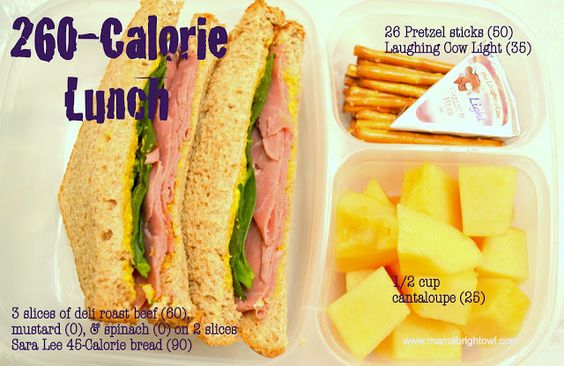 Mama Brightowl: Under 300 calorie lunch.